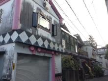 casa a Kobe, Kitano
